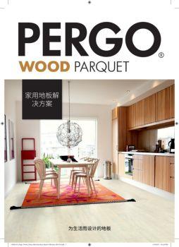 Pergo实木复合地板电子宣传册