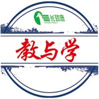 广州教与学 电子书制作软件