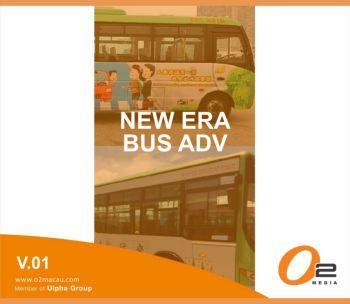 奧圖媒體 - 巴士 (新時代) Bus (New Era Bus)电子书