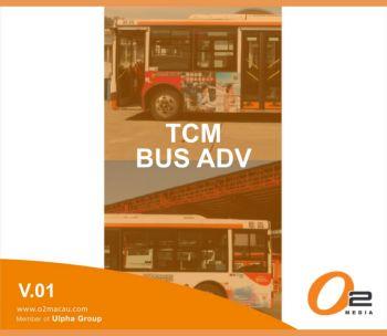 奧圖媒體 - 巴士 (澳巴) Bus (Macau Bus)电子画册