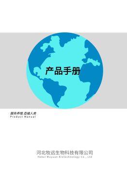 9版_自定義cm_2021-02-25 (5)電子雜志