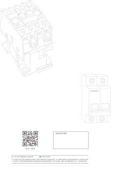 浙江九电电气有限公司产品选型手册