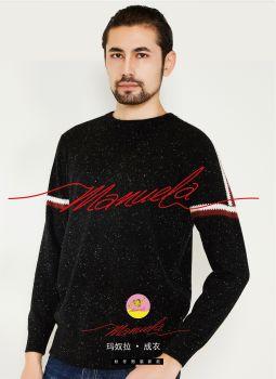 2020玛奴拉羊绒衫定制—男装成衣选款bj电子书
