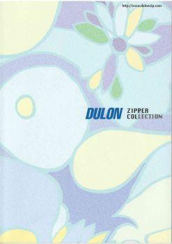 e-catalogue(DULON 2010 V)電子宣傳冊 電子書制作軟件