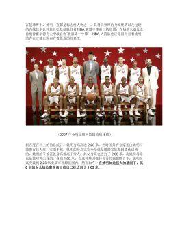 基因遗传的力量简直不要太强!香港儿童天赋基因检测电子杂志