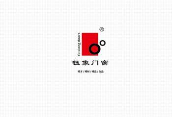 丹青设计隆重推出钰象门窗系统高端画册