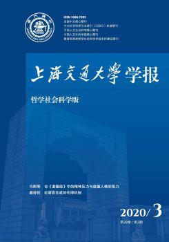 """沈国明 """"法制先行""""与浦东开发开放 电子书制作软件"""