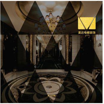 美达电梯装饰(中山)有限公司-2020版电子画册