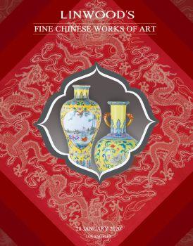20200128 FINE CHINESE WORKS OF ART,在線電子畫冊,期刊閱讀發布