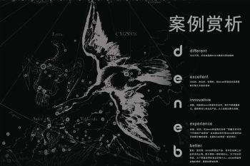 deneb,在线电子书,电子刊,数字杂志