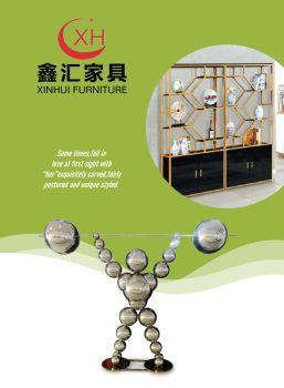 鑫汇家具画册-转曲 电子杂志制作平台