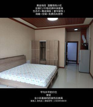 王府井锦江公寓15838938630宣传画册