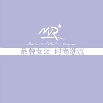 MR招商手册