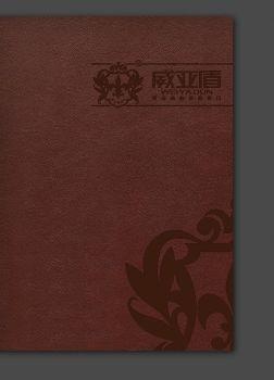 威亚盾2018铜门新版电子画册