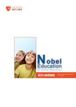 诺贝儿画册RGB