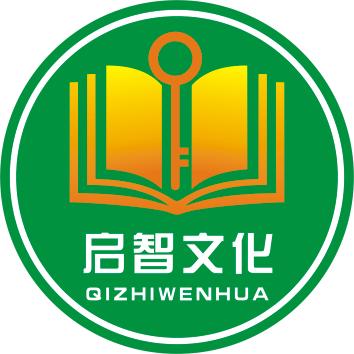 武汉启智文化传媒有限公司官方账号1 电子书制作软件