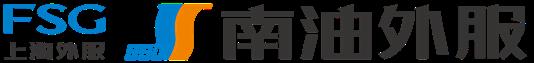 广东南油外服 电子书制作软件