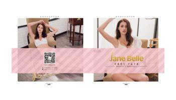 JANEBELLE珍妮贝儿产品手册