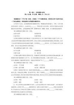 2019年黑龙江邮政电子刊物