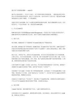 重庆没钱还信用卡找懒人微付:建行客户评级指标揭秘AUM值电子刊物