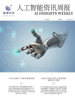 人工智能資訊周報-第78期 電子書制作軟件