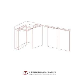 北京鸿福金源建筑装饰工程有限公司电子画册