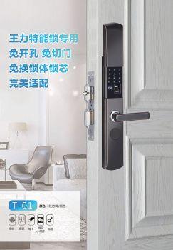 天启华科2019版电子图册,3D电子期刊报刊阅读发布