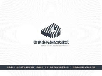 德睿盛兴装配式建筑电子杂志