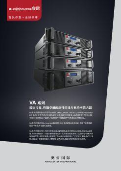 VA系列专业功率放大器