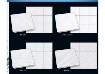欧艺龙铝扣板样品电子画册