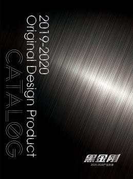 国内OEM 电子书制作软件