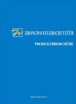 Produktbroschüre für Zhongwo Feuertüre电子书
