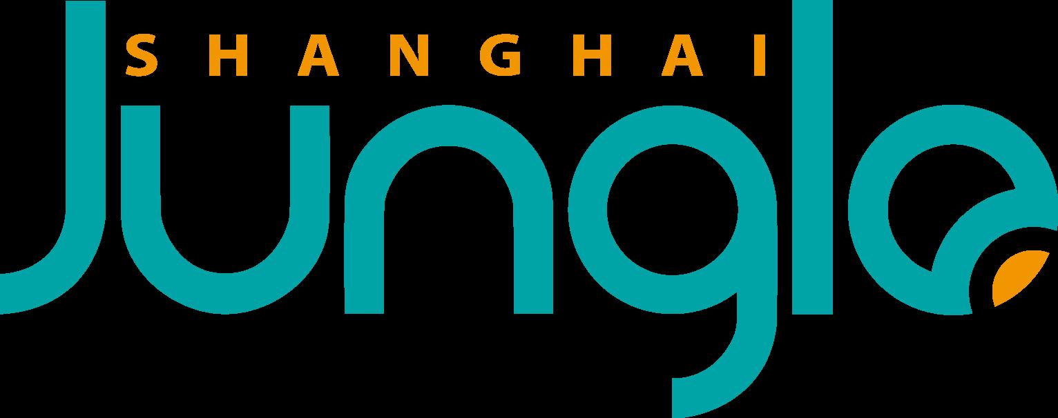Shanghai Jungle 电子书制作软件