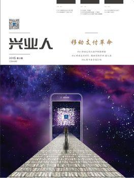 单双页电子杂志 电子书制作软件