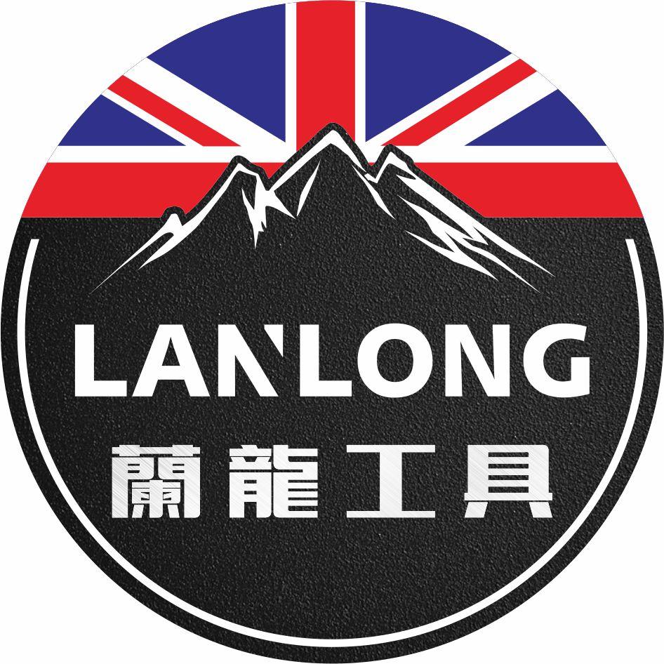 蘭龍工具lanlongtools 電子書制作軟件