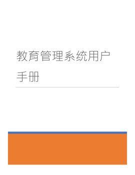 Moodle系统用户手册 www.cejk.club