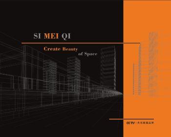 MQ76莫奈尔混纺电子画册
