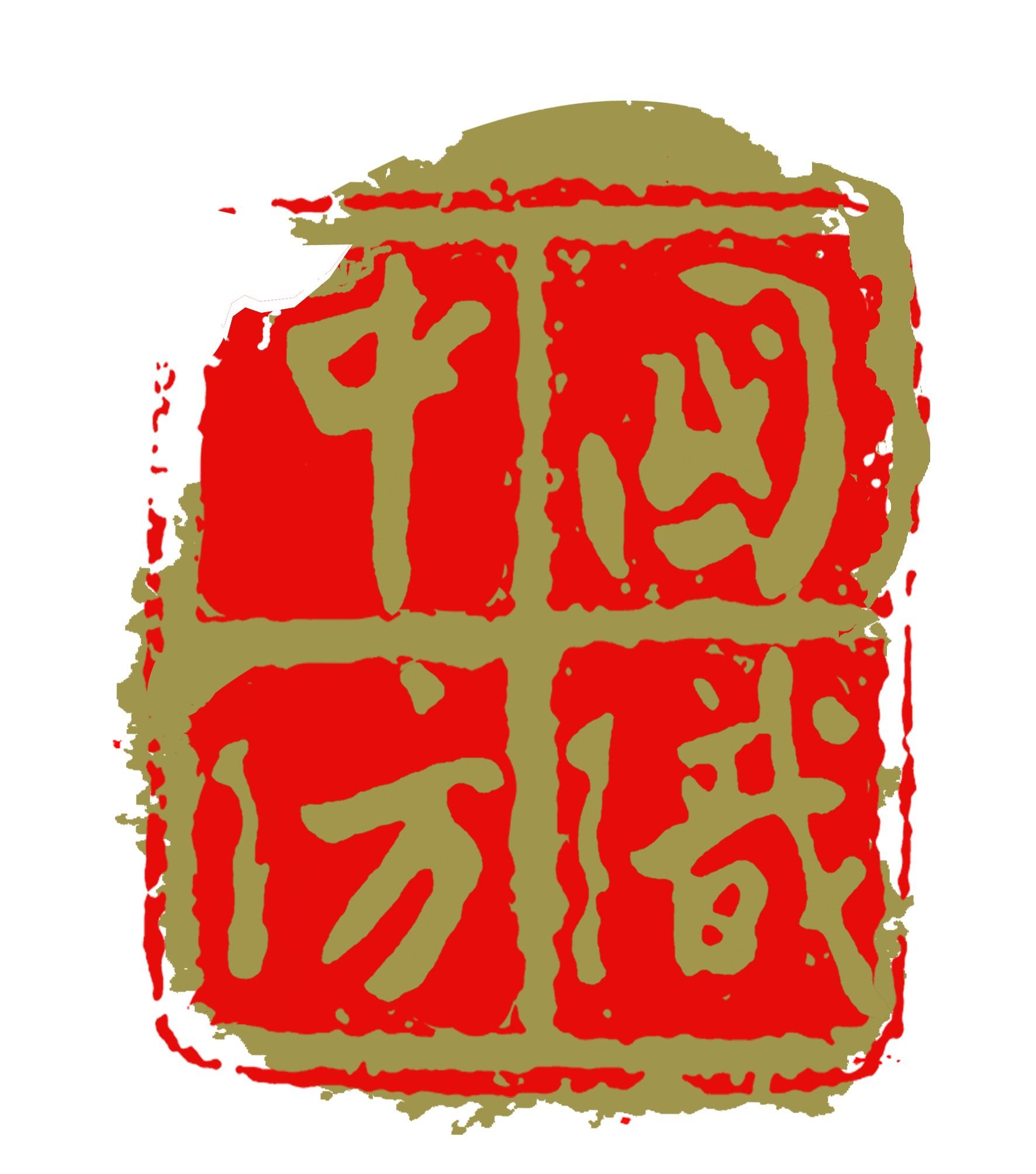 中国纺织杂志社 电子书制作软件