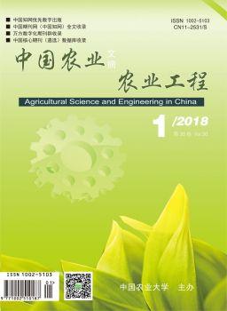 中国农业文摘2018年第1期,电子书免费制作 免费阅读
