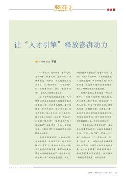 11期雜志主刊1