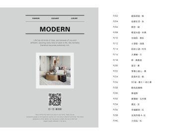 床品1,在线数字出版平台