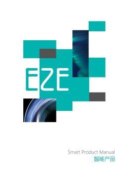 EZE意中意智能画册
