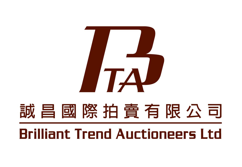 誠昌國際拍賣有限公司 電子書制作軟件