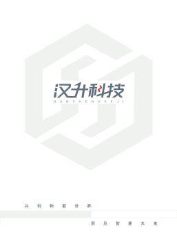 产品宣传手册 电子书制作软件