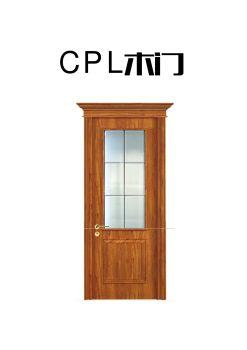 cpl木门门配成本合算电子画册
