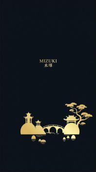 水晖料理电子画册