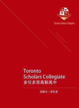 加拿大画册717 电子书制作平台
