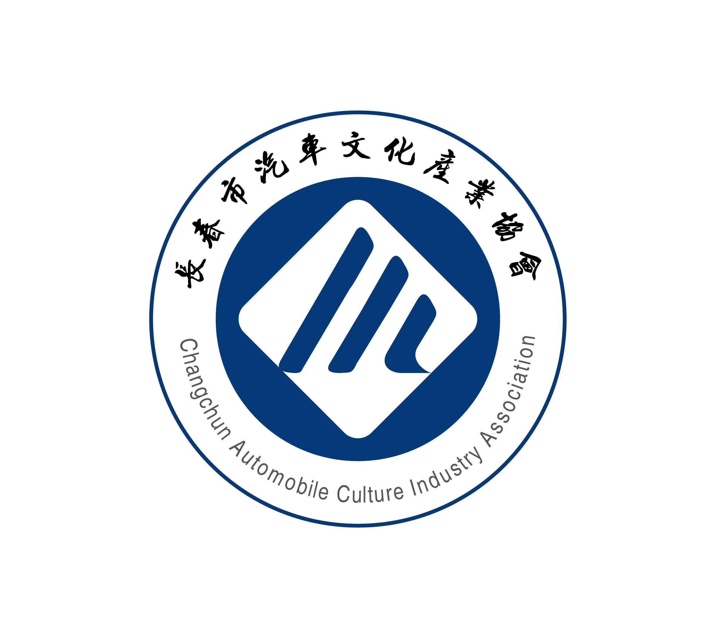 长春市汽车文化产业协会 电子书制作软件