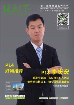 2021年4月刊