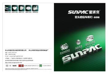 星派克2019圖冊PDF格式